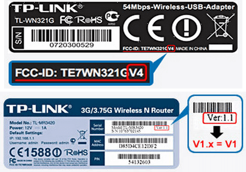 TP-Link router firmware check