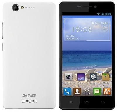 Gionee M2 Online in India