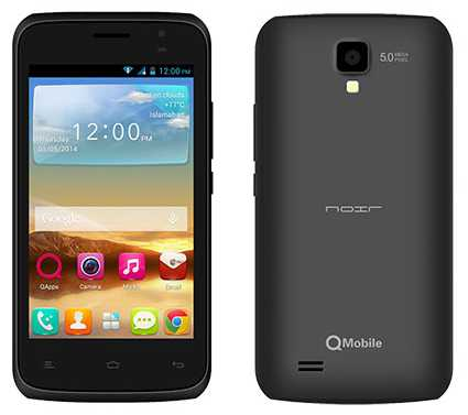 QMobile A8i Android Phone in Pakistan