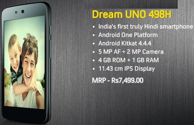 Spice Dream Uno 498H
