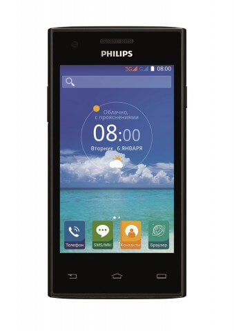 Philips S309 - Front
