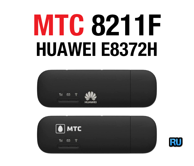 Free Unlocking of MTS 8211F (Huawei E8372H) Modem of Russia