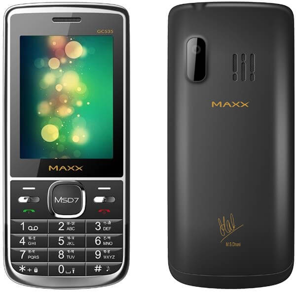MaxxMobile Launches MSD7 - GC535
