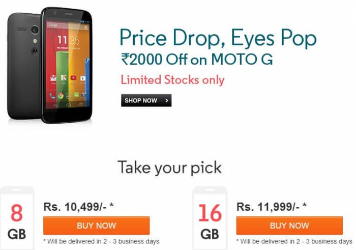 Motorola Moto G in Discount Rates